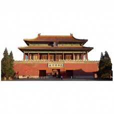 Forbidden City Haunted